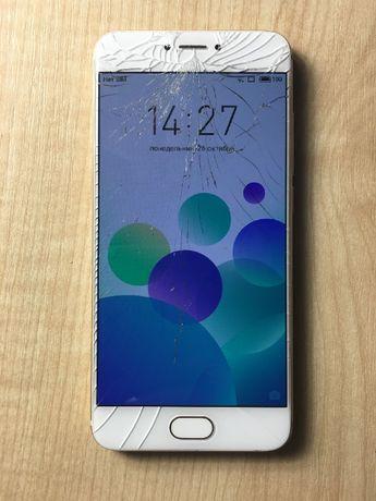 Смартфон Meizu Pro 6 32 Gb (34867) Уценка