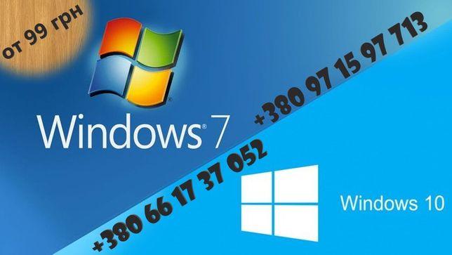Установка Windows Компьютерная Помощь Виндовс Настройка