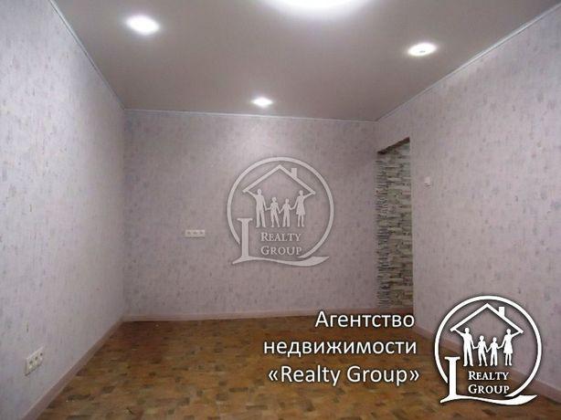 Продам 1-комнатную квартиру в Ц-городском р-не по ул.Кривбассовской