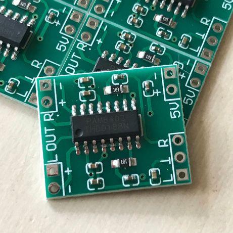 PAM8403 2x3Вт Мини аудиоусилитель ( без регулятором)