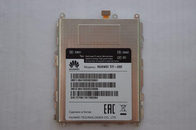 Аккумулятор для Huawei Y6 Pro (TIT-U02)