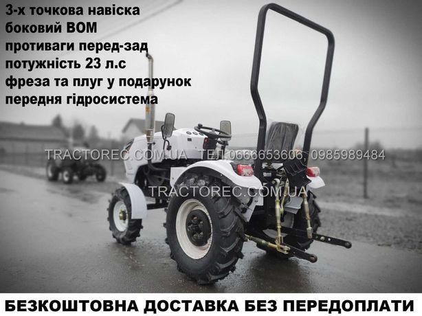 Мототрактор трактор минитрактор БУЛАТ Т25 МАСТЕР 3точковий +фреза+плуг
