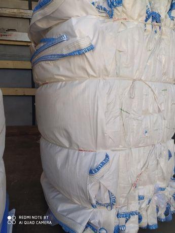 Worek typu Big Bag / Szeroki wybór / Worek 185 cm wysokości