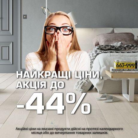 "Паркетная Доска ""Barlinek""   №1 в Европе   Акция до -44%"