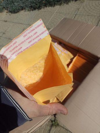 Бандерольный почтовый конверт с пузырчатой пленкой (airpoc) 120x175mm