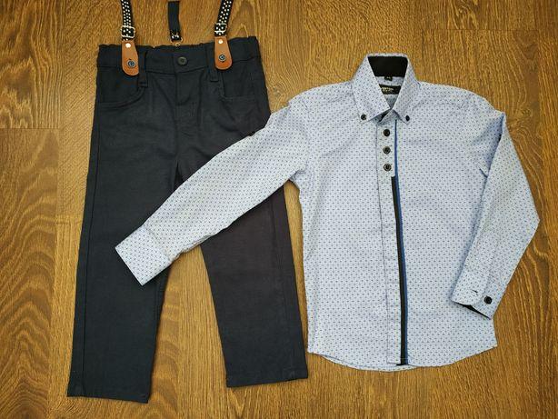 Нарядний комплект брюки+рубашка