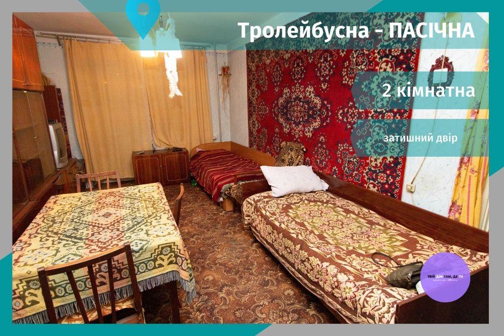 2 кім квартира район Пасічна Ивано-Франковск - изображение 1