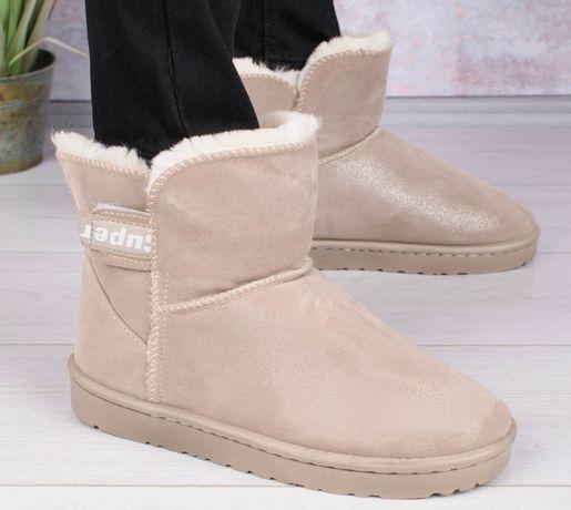ХИТ 2020! Угги женские теплые на меху зимние обувь сапоги уги НОВЫЕ