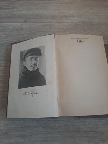 Антон Макаренко, 3-томник, обране