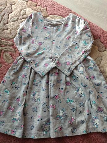 Sukienka jak nowa 2-3 lata