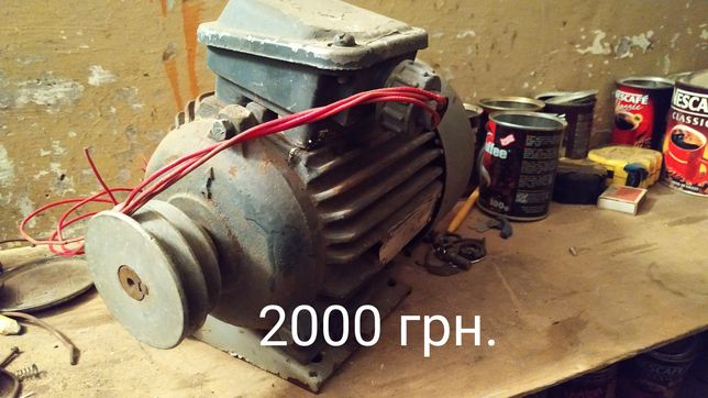 Электромоторы 3 фазные.