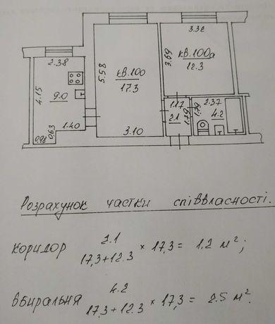 Продам 1-ну квартиру по вул.Захарова(будинок малосімейного типу)