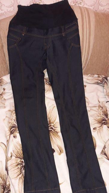 Штаны для беременных,тёплые,джинсы.