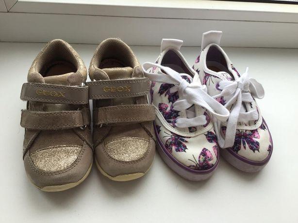 Детская обувь Geox
