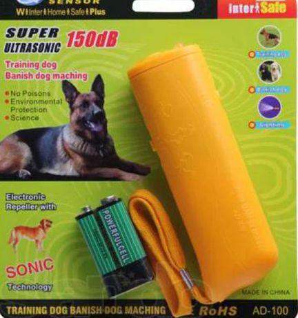 Ультразвуковой Отпугиватель собак Drive Dog Ad 100 от животных