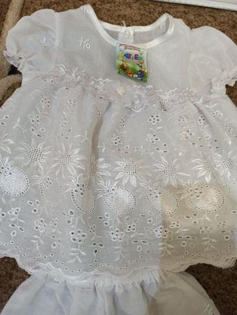 Продам детский нарядный костюм