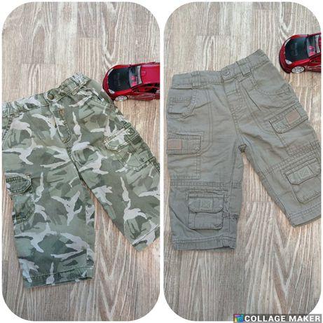 Камуфляжні штани з карманами