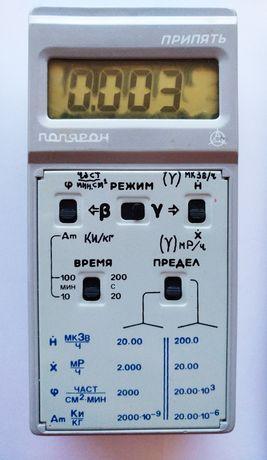 Радиометр дозиметр Припять РКС 20.03 измеритель бетта-гамма излучения