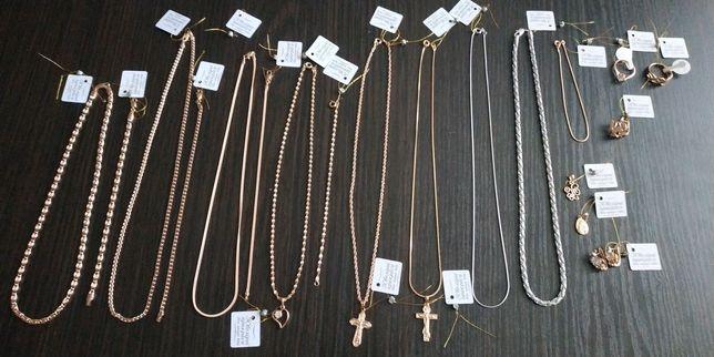 Бижутерия Xuping набор (цепочка, браслет, кулон) медицинское золото