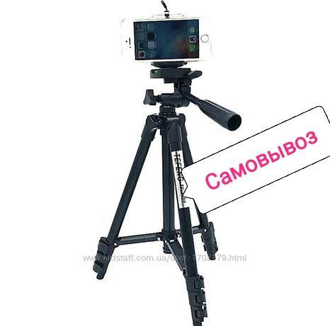 Штативы триноги разные для телефона, камеры с креплением держателем!!!