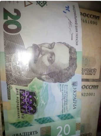 20 грн, 160 лет со дня рождения Ивана Франка