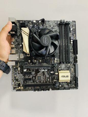 Motherboard ASUS e processador i7 6700k