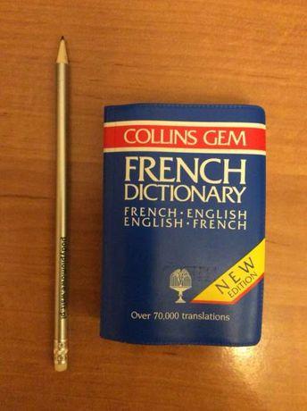 English French French English mini Dictionary Słownik francusko ang
