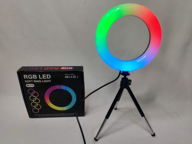 [NOVO] Ring Light 16 cm [RGB] com Tripé Extensível [12 - 17 cm]