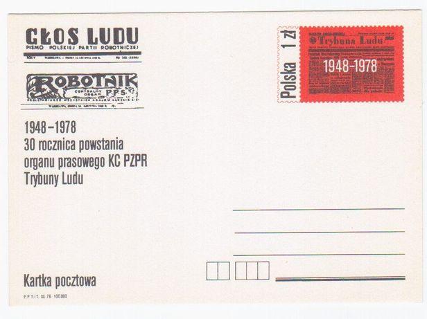 PRL PZPR ZMS ZMSP znaczki kartki pocztowe