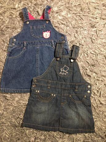 Sukieneczki jeansowe 9-12 msc