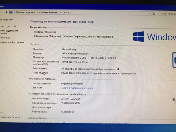"""Компютер HP intel core I3 з моніьоом BENQ 22"""""""