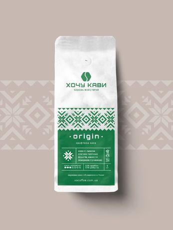 Крафтова кава від 50 грн