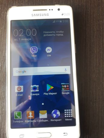 Samsung sm-G531H/DS