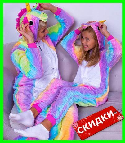 Тёплая пижама для девочки единорог радужный в звёздочку кигуруми слип