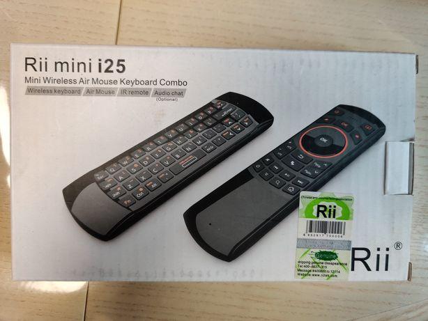 Универсальная беспроводная мини клавиатура с Air mouse Rii mini i25