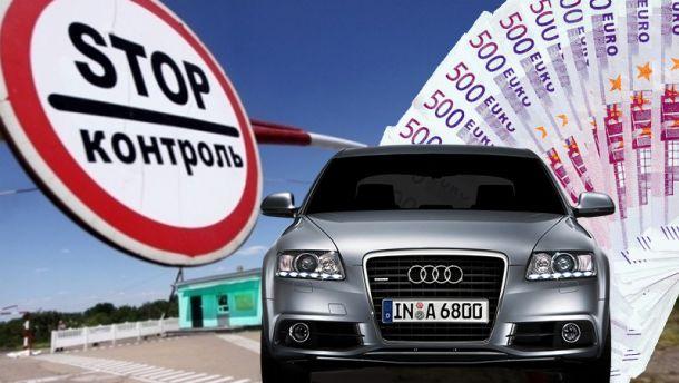 Розмитнення авто та єврономерів під ключ