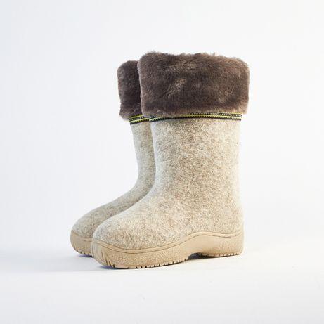 !!HIT!! Komfort walonki 100% wełna owcza sniegowce obuwie zimowe