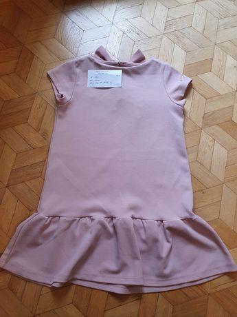 Sukienka Mohito rozmiar 122cm