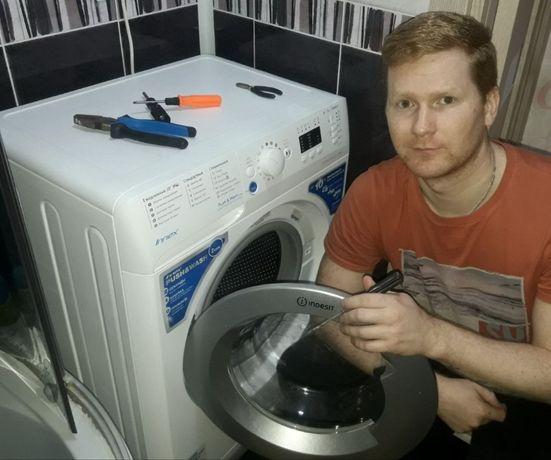 Ремонт стиральных машин, бесплатный вызов!