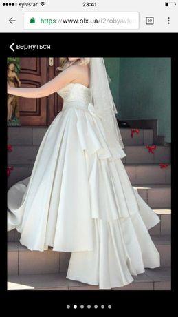 Шикарна весільна сукня зі шлейфом
