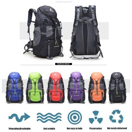 Новые туристические рюкзаки 50л