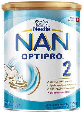 Nan optipro 2 (с 6 месяцев) 800 г новая запечатанная