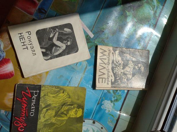 Комплекти откриток картин художников