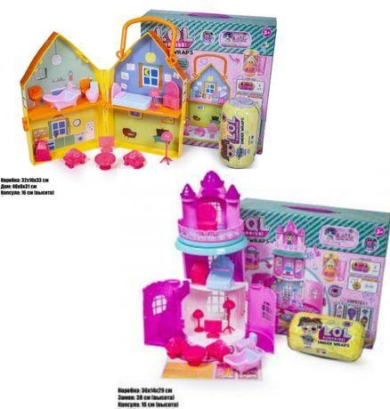 Кукла ЛОЛ набор, капсула LOL, домик с мебелью, бейблейд Beyblade арена