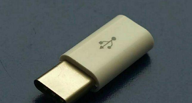 Переходник Micro USB to USB Type-C перехідник MicroUSB - ЮСБ тип-ц мик