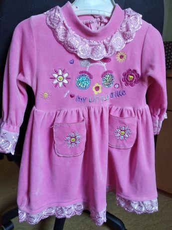 Продам велюровое платье на девочку