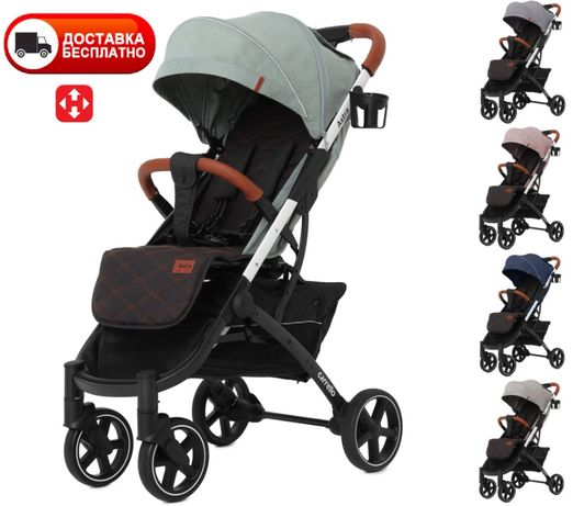 Прогулочная коляска CARRELLO Astra CRL-5505 дождевик,москитка,сумка