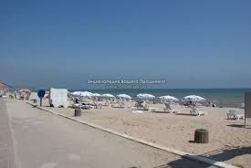 Море Пляж Лузановка в 100метрах для 4 человек своя ОТЧЕТНЫЕ документы