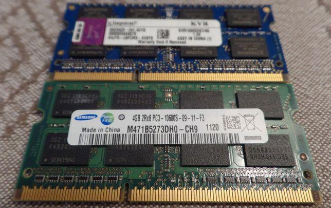 2 und Memórias Ram 4Gb PC3-10600-S (930)