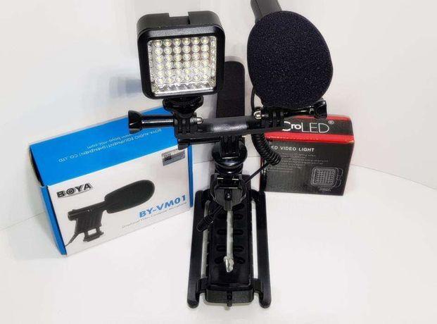 Pega em forma de C - Estabilizador de camera + Micro + LED - Novo - PG